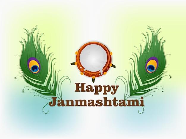Festival indien joyeux krishna janmashtami