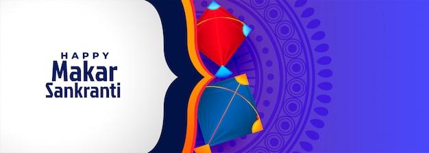 Festival indien de makar sankranti de bannière de cerf-volant