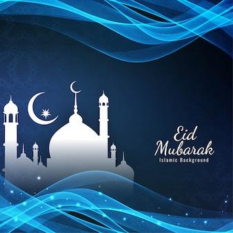 Festival islamique abstrait bleu ondulé