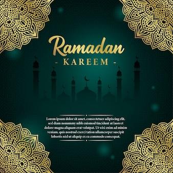 Festival islamique du ramadan kareem