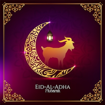 Festival islamique eid-al-adha mubarak fond classique