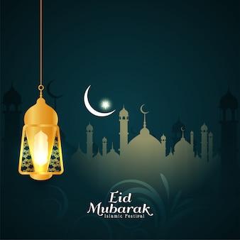 Festival islamique eid mubarak fond de vecteur élégant