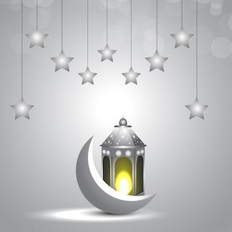 Festival islamique ramadan kareem design concept et arrière-plan