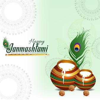 Festival janmashtami du fond de l'inde