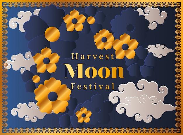 Festival de lune de récolte avec des nuages de fleurs bleues dorées et conception de cadre, thème chinois oriental et célébration