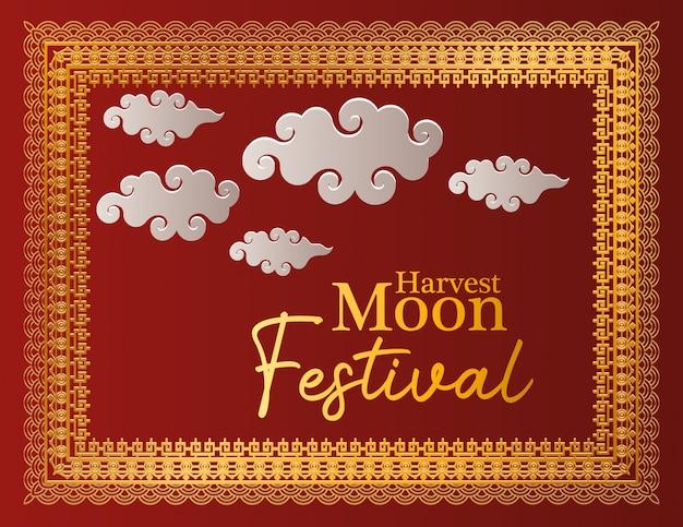 Festival de la lune des récoltes avec nuages et cadre doré