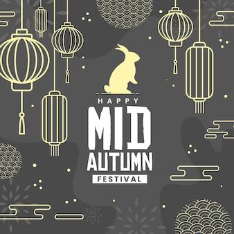 Festival de la mi-automne au design plat