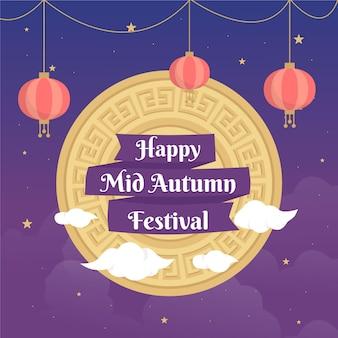 Festival de la mi-automne design plat
