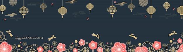 Festival de la mi-automne. sauter des lièvres. chuseok, traduction chinoise mi-automne.