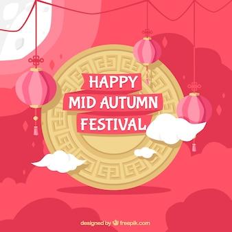 Festival moyen de l'automne, cadre doré