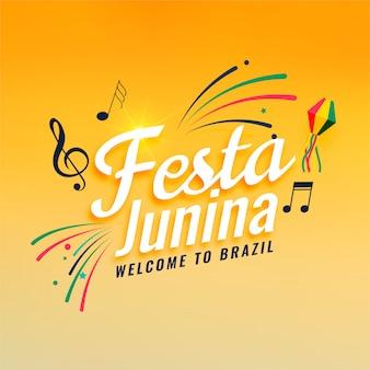 Festival de musique de festa junina