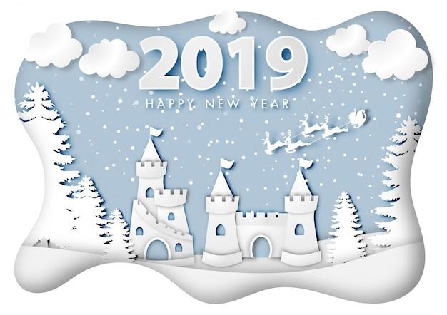 Festival de papier art de bonne année 2019