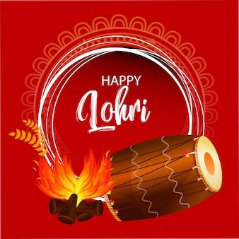 Festival punjabi de feu de joie de célébration lohri avec tambour décoré.