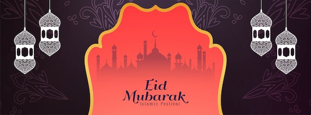 Festival religieux eid mubarak conception religieuse