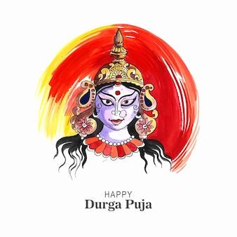 Festival de la religion indienne durga puja visage fond de carte de voeux