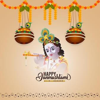 Festival De La Religion Indienne Joyeux Janmashtami Vector Illustration Background Vecteur Premium