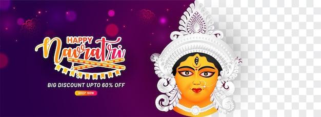 Festival de la religion indienne navratri et bannière de durga puja