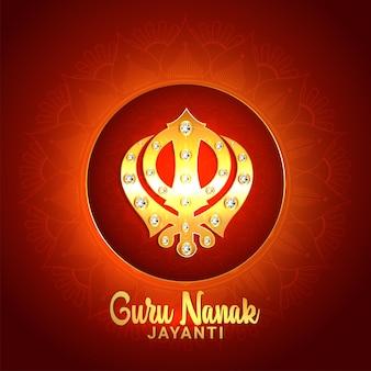 Festival sikh heureux gourou purab célébration fond avec illustration vectorielle de gourou nanak dev ji