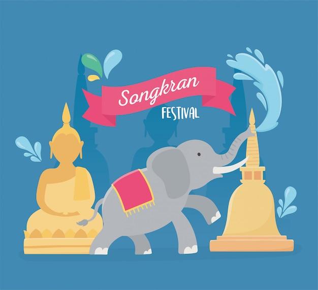 Festival de songkran temple traditionnel des éléphants de bouddha éclaboussures d'eau
