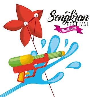 Festival de songkran thaïlande pistolet à eau et célébration de cerf-volant