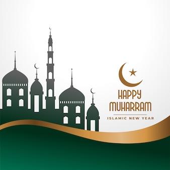 Festival traditionnel de fond heureux muharram