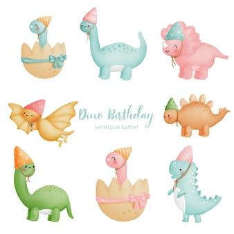 Fête d'anniversaire de dinosaure aquarelle peinture numérique