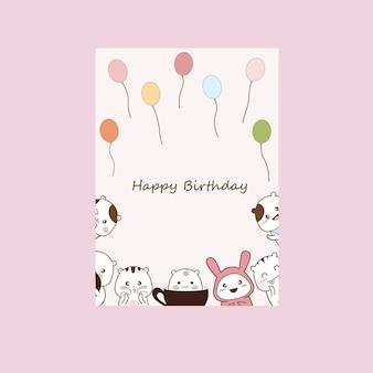 Fête d'anniversaire d'invitation avec des dessins animés mignons