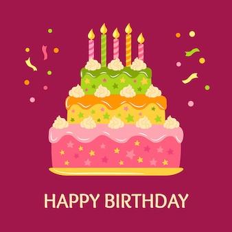 Fête d'anniversaire salutation carte postale gâteau tarte