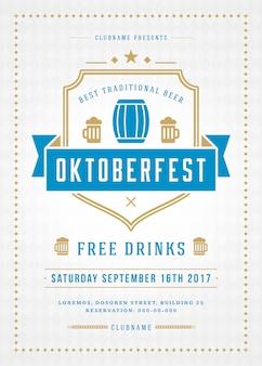 Fête de la bière oktoberfest célébration affiche de typographie rétro ou flyer