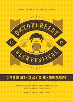 Fête de la bière oktoberfest célébration affiche de typographie rétro