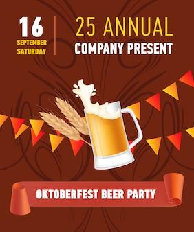 Fête de la bière oktoberfest, inscription de compagnie avec chope de bière