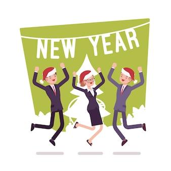 Fête de bureau du nouvel an