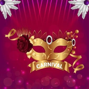 Fête de carnaval avec masque doré