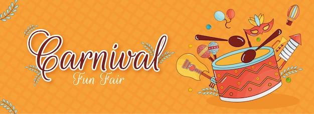 Fête de carnaval.