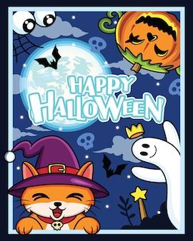 Fête costumée d'halloween. groupe de costume de monstre avec nuit, illustration de dessin animé