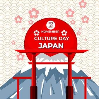 Fête de la culture au japoncélébration annuelle nationale 3 novembre