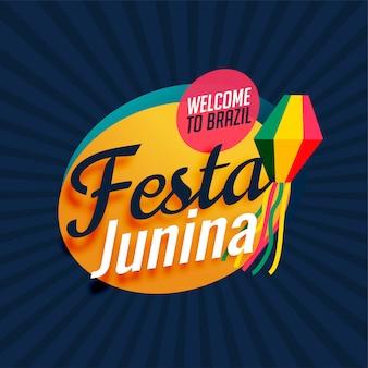 Fête du brésil à la junina