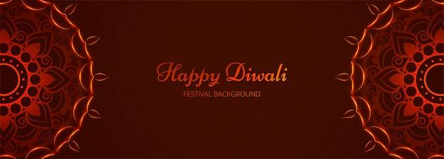 Fête du festival de diwali