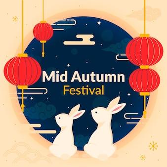 Fête du festival de la mi-automne design plat