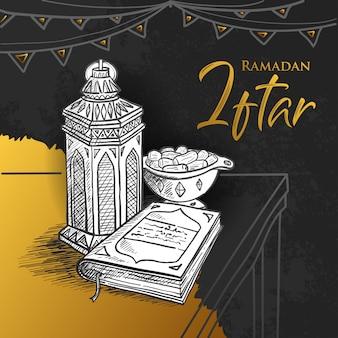 Fête du ramadan iftar.