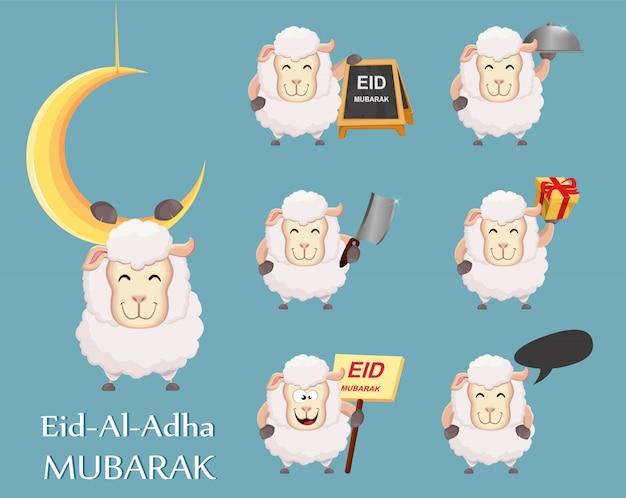 Fête du sacrifice eid al-adha