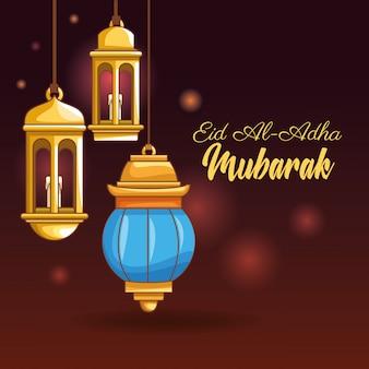 La fête du sacrifice islamique
