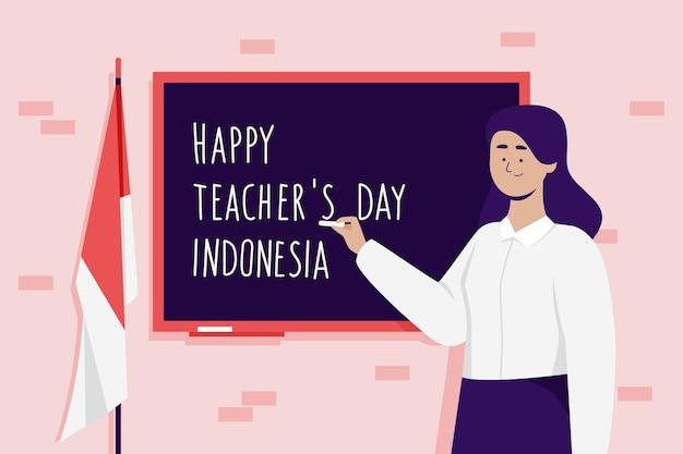 Fête des enseignants en indonésie