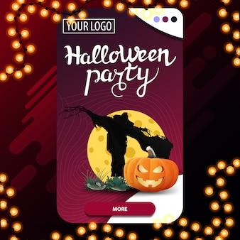 Fête d'halloween, bannière d'invitation moderne verticale avec scarecrow et jack citrouille contre la lune