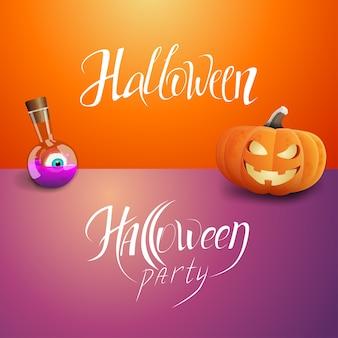 Fête d'halloween et halloween
