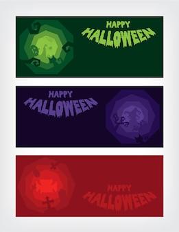 Fête de l'halloween rendre rugueuse bannière silhouette octogone