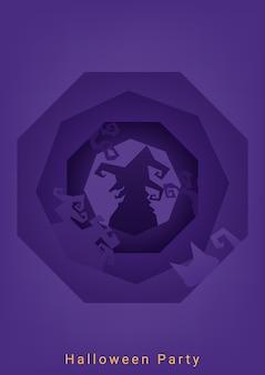 Fête de halloween violet rendre rugueux fond de silhouette octogone