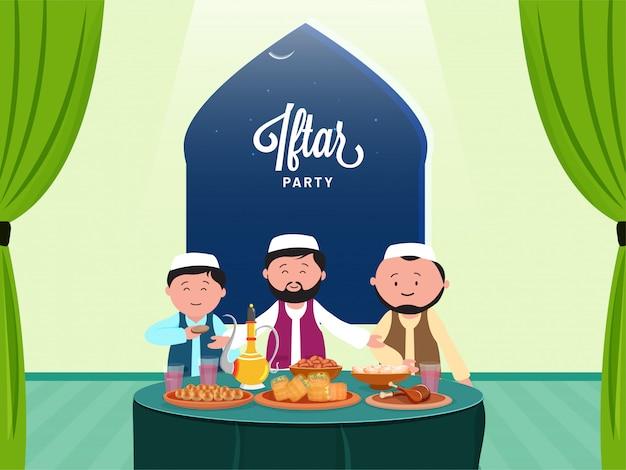 Fête de l'iftar, carte d'invitation, hommes islamiques offrant de la nourriture et de l'espace pour votre