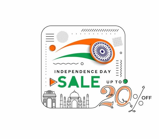 Fête de l'indépendance 20 % de réduction sur la bannière de réduction de vente prix de l'offre de remise. illustration de bannière moderne de vecteur.