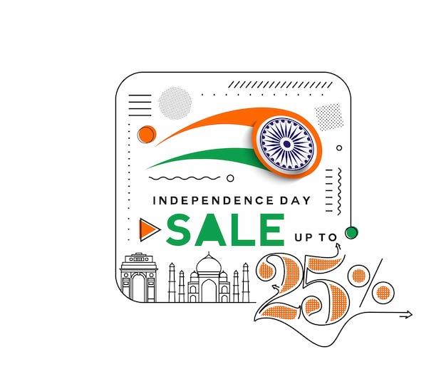 Fête de l'indépendance 25% de réduction sur la bannière de réduction de vente. prix de l'offre de remise. illustration de bannière moderne de vecteur.
